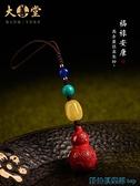 手機吊飾 大善堂朱砂福祿葫蘆手機鏈掛件平安個性中國風復古小吊墜創意禮物 快速出貨