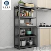 廚房置物架落地多層夾縫收納架微波爐烤箱雜物架子客廳陽台儲物架 ATF