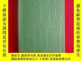 二手書博民逛書店罕見當代中國的工藝美術23492 <<當代中國&gt