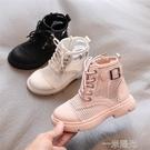 新款女童馬丁靴夏季網紗透氣短靴2021年單靴網面涼鞋兒童鏤空靴子 一米陽光
