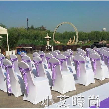 椅子套加厚白色彈力宴會會議飯店婚慶婚禮座專用酒店椅背套椅套 小艾新品