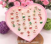 飾品兒童女童女孩小公主生日圣誕禮物鑲鉆石水晶卡通戒指盒裝 艾莎嚴選