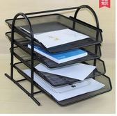 辦公室整理金屬鐵網四層文件盤座抽式資料架LY423『愛尚生活館』