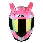 男女摩托車頭盔半全盔覆式四季安全帽機車賽車犄角 【格林世家】