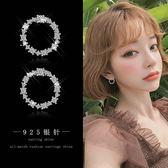 【免運到手價$98】微鑲人工鋯石幾何圓環耳環氣質韓國簡約個性百搭學生耳飾