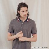 【GIORDANO】男裝素色線條拼接POLO衫 - 29 雪花深灰