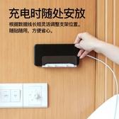 懶人支架 手機充電放置架浴室防水支架廁所掛衣架壁掛式粘貼式墻上墻壁  交換禮物