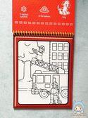 神奇魔法水畫本旅行畫本兒童寫字塗鴉畫板攜帶方便mj1164【VIKI菈菈】
