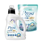 【Prosi普洛斯】抗菌皇家鳶尾香水洗衣凝露1600mlx1入+1500mlx6包-箱購