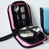 兒童節禮品攜帶式碗包包3件套可印logo食品奶粉行業促銷首選