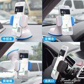 導航吸盤式多功能出風口手機座車內支撐架通用 果果輕時尚
