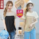 【五折價$395】糖罐子拼色拼接雪紡造型抽繩上衣→預購【E58729】