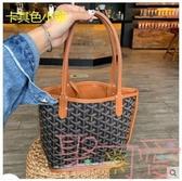 包包女大容量購物袋單肩手提媽咪子母包【聚可愛】