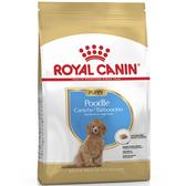 【寵物王國】法國皇家-PDP(PRPJ33)貴賓幼犬專用飼料3kg