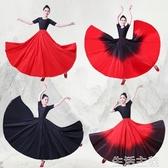 表演服 新疆舞蹈練習裙子藏族維吾爾族練功裙成人舞蹈半身大擺裙演出服裝 生活主義