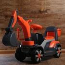 兒童大號電動挖土機挖掘機可坐可騎滑行學步工程車四輪玩具車 NMS 露露日記