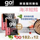【毛麻吉寵物舖】go! 鮮食利樂貓餐包 ...