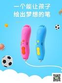 打印筆 兒童3d打印筆立體無線三d低溫繪畫筆玩具禮品原裝多功能學生 交換禮物