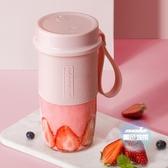榨汁機小型便攜式充電式學生宿舍多 榨果汁迷你榨汁杯家用1 色