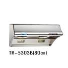 【歐雅系統家具】莊頭北topax 斜背式排油煙機(電熱除油) TR-5303BH(80㎝)