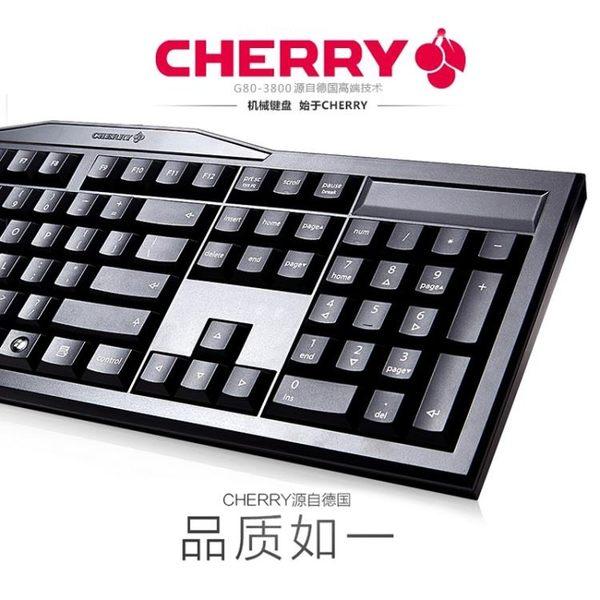 Cherry德國櫻桃3802K2.0 機械 鍵盤 青軸茶軸紅軸 潮男街【ManShop】