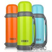 希樂大容量保溫杯男女不銹鋼保溫壺戶外運動水杯便攜車載旅游水壺「Top3c」