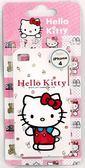 【零國界小物】HELLO KITTY iPHONE 4 矽膠保護套冰淇淋韓國製