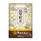 樂米穀場花蓮富里契作生態米6KG【愛買】