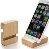 木質手機支架平板ipad懶人底座木頭實木木制桌面托架簡約簡易 qf2256『miss洛羽』