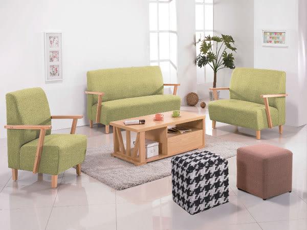 沙發【YUDA】維也納 綠色 松木 實木 單人 布沙發/沙發椅  J8F 173-1