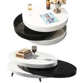 多功能茶几 創意個性折疊旋轉伸縮橢圓形茶幾小戶型客廳黑白色烤漆電視柜茶桌  科技藝術館DF
