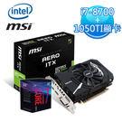 INTEL i7-8700 CPU + ...