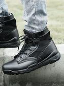 高幫軍靴作戰靴男超輕特種兵戰術靴陸戰靴
