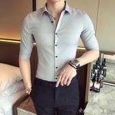 夏季韓版男士修身帥氣小領7七分袖襯衫夜場西裝襯衣5五分袖村衫潮 小確幸生活館