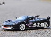 (八八折搶先購)聲光感官玩具彩珀合金車法拉利FXX車模型1:32仿真玩具車聲光回力車可開門