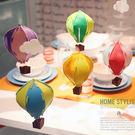 [韓風童品]熱氣球款派對裝飾 party...