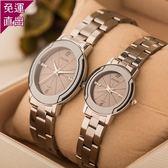 手錶 威龍情侶手錶一對韓版潮流學生簡約男女對表鋼帶石英表防水時尚款【快速出貨八五折免運】