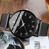 手錶男表時尚潮流韓版簡約帶鋼帶防水學生情侶表男女 小艾時尚igo