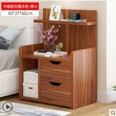 床頭櫃置物架宿舍收納櫃簡約現代實木色床邊小櫃子北歐臥室小桌子ST