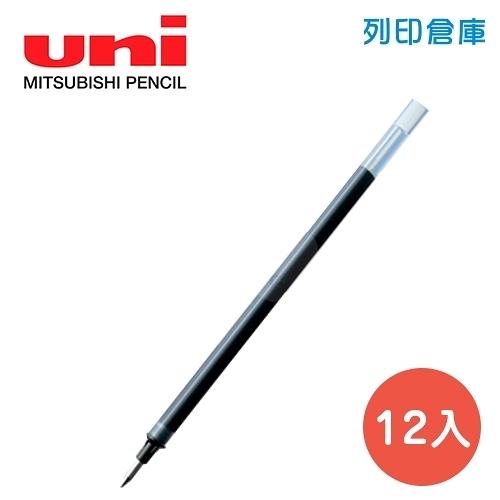 UNI三菱 UMR-5N 黑色 0.5鋼珠筆芯 12入/盒