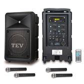 TEV CD/USB/SD四頻無線擴音機 TA680iC-4(160W)
