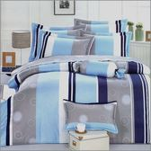 【免運】精梳棉 雙人特大 薄床包舖棉兩用被套組 台灣精製 ~摩登線條~ i-Fine艾芳生活