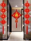 中國結掛件春節對聯客廳大號掛飾中小號玄關電視背景墻鎮宅辟邪 color shop 雙十二5折