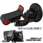 papago waygo 200 210 260 600 v600 r6000 r6100 r6600 r6300 h5600 gps 行車記錄器吸盤衛星導航座車架導航架