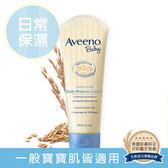Aveeno艾惟諾 嬰兒燕麥保濕乳(227gx12入)