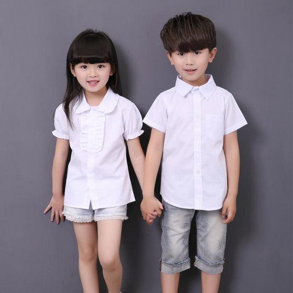 男童白襯衫短袖童裝純棉男孩純白色襯衣兒童節目表演出服校服 米菲良品