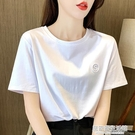 白色短袖t恤女2021年新款寬松圓領打底衫女內搭半袖黑色上衣ins潮 居家家生活館