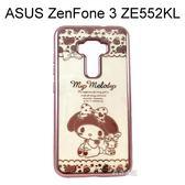 美樂蒂電鍍軟殼 [兔子] ASUS ZenFone 3 ZE552KL (5.5吋)【三麗鷗正版授權】