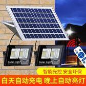 太陽能燈  戶外庭院燈室內超亮投光燈一拖二家用新防水照明路燈T 1色