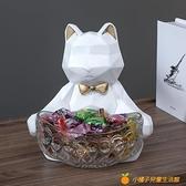 招財貓動物創意桌面擺件客廳家居飾品糖果鑰匙收納盒【小橘子】